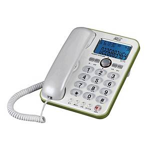 DAEWOO DT-770 WIRED TELEPHONE WH