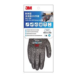 3M MS100 耐用型多用途 DIY 手套 中碼