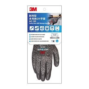 3M MS100 耐用型多用途 DIY 手套 大碼