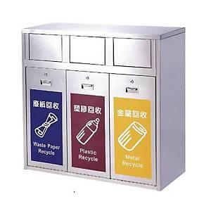 不銹鋼三合一推蓋環保回收桶