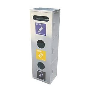 不銹鋼三合一直立式環保回收箱