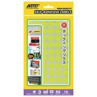 Adhesive Label Diameter 13MM Yellow - Box of 1080