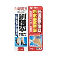 小林創護寧液態膠布(腳用) 10克