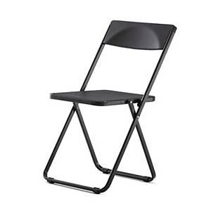 [직배송]시디즈 M151 접이식 의자