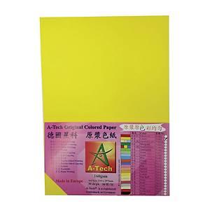 A-Tech A4 粉色顏色紙 160磅 鮮黃色 - 每包30張