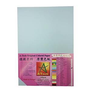 A-Tech A4 粉色顏色紙 160磅 蔚藍色 - 每包30張