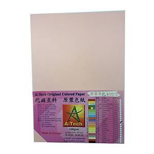 A-Tech A4 粉色顏色紙 160磅 粉紅色 - 每包30張