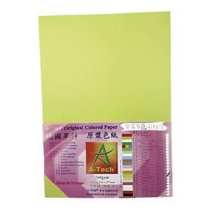 A-Tech A4 粉色顏色紙 160磅 檸黃 - 每包30張