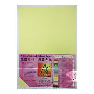 A-Tech A4 粉色顏色紙 160磅 淡黃色 - 每包30張