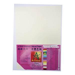 A-Tech A4 粉色顏色紙 160磅 米白色 - 每包30張