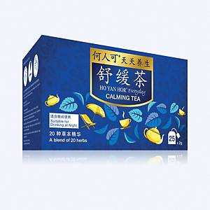 Hovid Ho Yan Hor Calming Tea 2G - Box of 25
