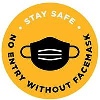 Round Signage  NO ENTRY WITHOUT FACEMASK  Diameter 19cm