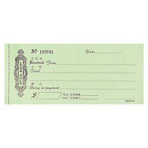 Pre-printed Official Receipt Pad NCR 2-ply