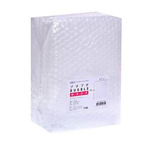 ORCA BUBBLE WRAP BAGS 3 LAYERS 6.5 X 9.5 INCHES