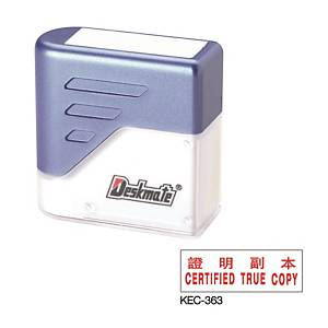 Deskmate KEC-363 [CERTIFIED TRUE COPY/證明副本]