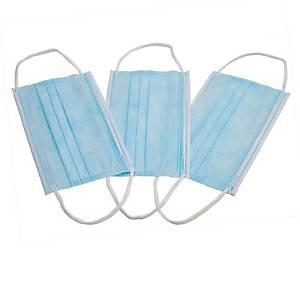 Kinder Hygienemaske Typ IIR, Packung à 50 Stück, Grösse S, 14.5x9.5cm
