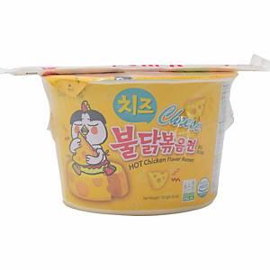 Samyang Hot Chicken Cheese Flavor Ramen Bowl 105g