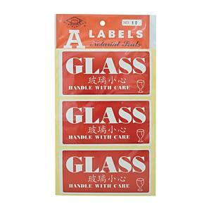 自動黏貼標籤[玻璃] - 每包30個