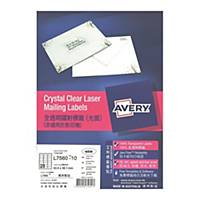 Avery 艾利 L7560 透明鐳射標籤 63.5 X 38.1毫米 每張21個標籤