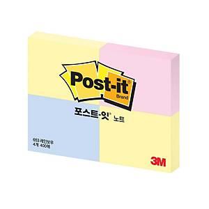 3M 포스트잇 노트 653-4 51×38 레인보우 4개입