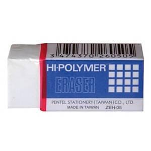 PENTEL ยางลบดินสอ ZEH-05 HI-POLYMER