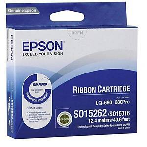EPSON festékszalag nyomtatókhoz LQ-2500 (S015262) fekete