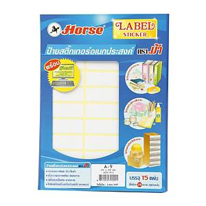 HORSE A9 LABEL 19MM X 50MM 30 LABEL/SHEET - PACK OF 15 SHEETS
