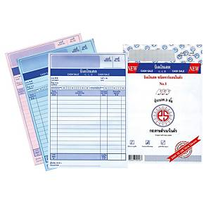 PS SUN CASH BILL CARBONLESS PAPER 3 PLY 5 3/4   X 8 3/4   - PAD OF 30