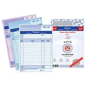 PS SUN DELIVERY BILL CARBONLESS PAPER 3 PLY 5 3/4   X 8 3/4   - PAD OF 30