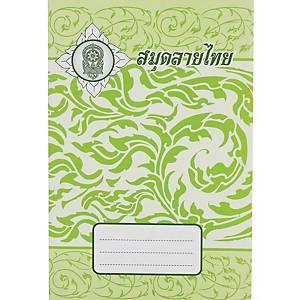 สมุดบันทึกปกอ่อนพิมพ์ลายไทย A9/30 55แกรม 30แผ่น คละสี