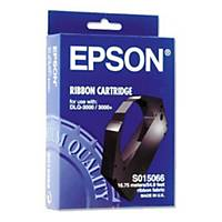 Epson DLQ-3000 Print Ribbon Black