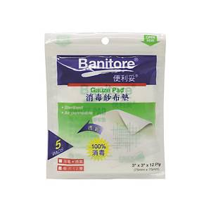 Banitore 便利妥 3吋 x 3吋 消毒紗布墊 5片裝