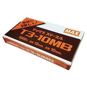 MAX 美克司 No.T3 10MB 釘書釘 - 每盒1000枚