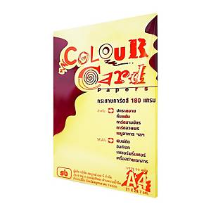 SBกระดาษการ์ดสีA4180 แกรม เหลือง 1 แพ็ค50แผ่น