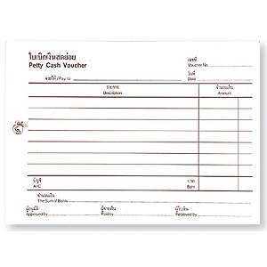 PETTY CASH FORM 195MM X 130MM 60G 78 SHEETS