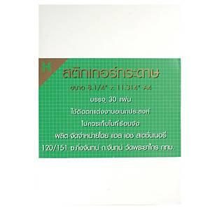 AV สติกเกอร์กระดาษปอนด์A4ขาว -1 แพ็ค บรรจุ 30 แผ่น