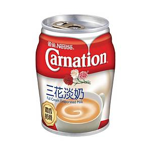 Nestle Carnation Full Cream Evaporated Milk 150g