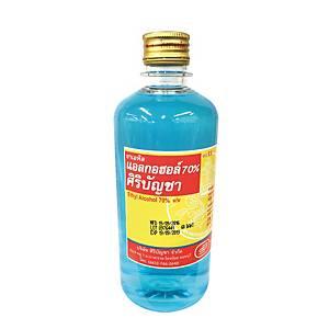 ETHYL แอลกอฮอล์เช็ดแผล70%ขนาด 450 มิลลิลิตร