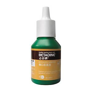 BETADINE Antiseptic Solution 30ml