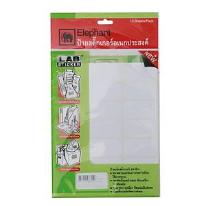 ELEPHANT A11 LABEL 28MM X 55MM 21 LABEL/SHEET - PACK OF 15 SHEETS