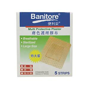 Banitore 便利妥 膚色護理膠布 5片裝