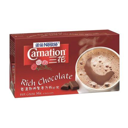 Nestle Carnation Hot Cocoa Mix 25g Box Of 10