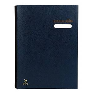 BAIPO SIGNATURE BOOK 26.5CM X 37CM - BLUE - 17 PAGES