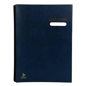 BAIPO สมุดเสนอเซ็น 17 แผ่น สีน้ำเงิน