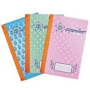 สมุดบันทึกปกกระดาษแข็งพิมพ์ลายไทย 165X245มม. 55 แกรม 100 แผ่น แพ็ค บรรจุ 6 เล่ม