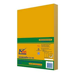 555 Expanding Envelope Kraft Size 9 X12.3/4  (C4) 125Gram Brown - Pack of 50