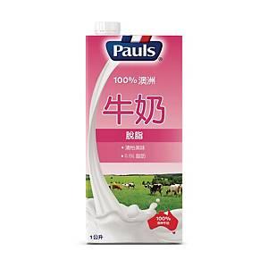 Pauls Skimmed Milk 1L