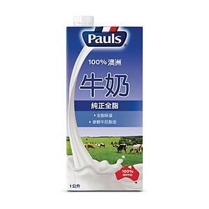 Pauls 保利 全脂牛奶1公升