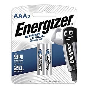 에너자이저 AAA 리튬 건전지 1.5V 2개입