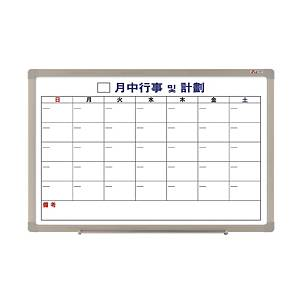 THEMOON MONTH SCHEDULE W/BOARD A 600X900MM